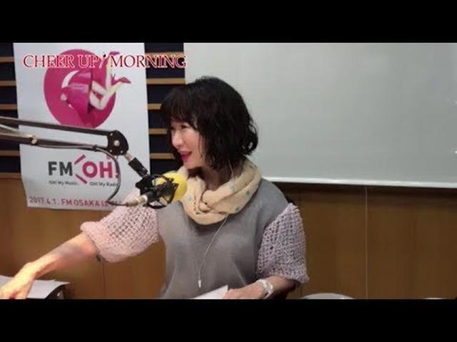 画像: 第57回前半:【FM OH! 4月28日(土)TFM 4月29日(日)OA】【平松愛理 CHEER UP! MORNING】 www.youtube.com