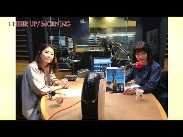 画像: 第57回後半:【FM OH! 4月28日(土)TFM 4月29日(日)OA】【平松愛理 CHEER UP! MORNING】 - YouTube www.youtube.com