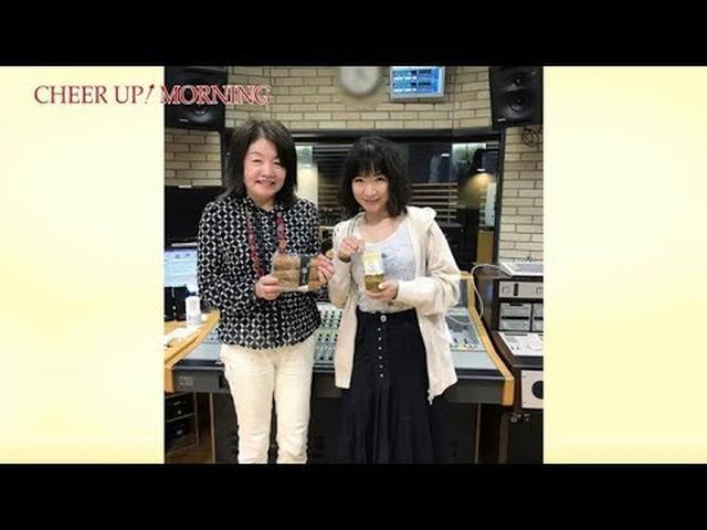 画像: 第60回後半:【FM OH! 5月19日(土) TFM 5月20日(日)OA】【平松愛理 CHEER UP! MORNING】 www.youtube.com