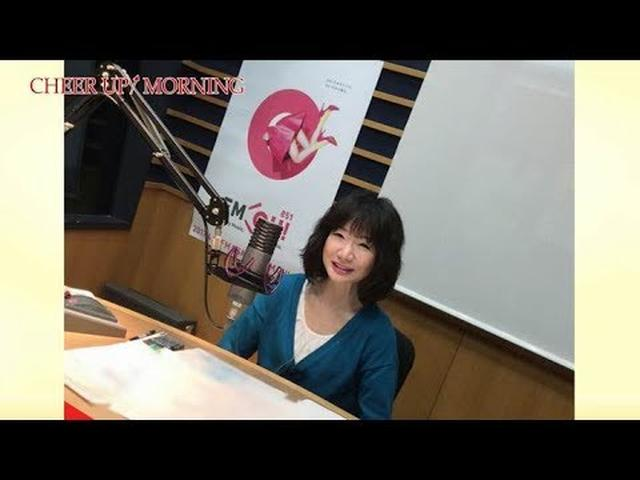 画像: 第60回前半:【FM OH! 5月19日(土) TFM 5月20日(日)OA】【平松愛理 CHEER UP! MORNING】 www.youtube.com