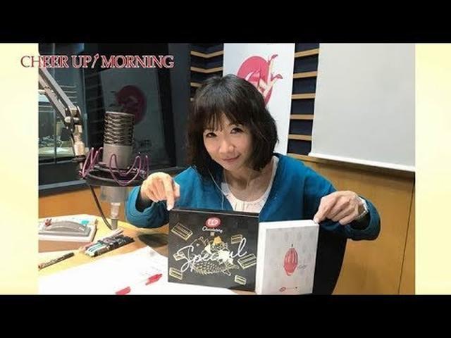 画像: 第59回前半:【FM OH! 5月12日(土)TFM 5月13日(日)OA】【平松愛理 CHEER UP! MORNING】 www.youtube.com