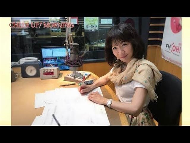 画像: 第62回前半:【FM OH! 6月2日(土) TFM 6月3日(日)OA】【平松愛理 CHEER UP! MORNING】 www.youtube.com