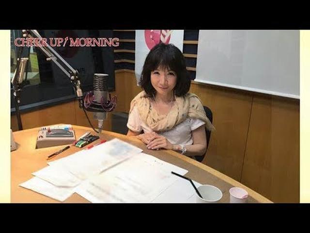 画像: 第61回前半:【FM OH! 5月26日(土) TFM 5月27日(日)OA】【平松愛理 CHEER UP! MORNING】 www.youtube.com