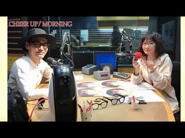 画像: 第61回後半:【FM OH! 5月26日(土) TFM 5月27日(日)OA】【平松愛理 CHEER UP! MORNING】 www.youtube.com