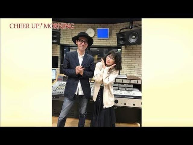 画像: 第62回後半:FM OH! 6月2日(土) TFM 6月3日(日)OA】【平松愛理 CHEER UP! MORNING】 www.youtube.com
