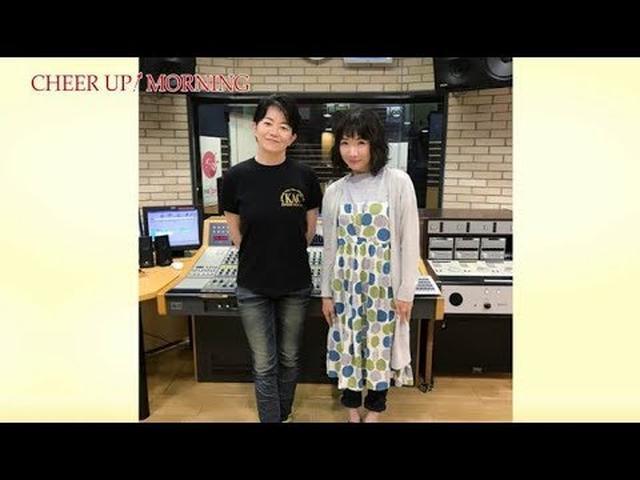 画像: 第64回後半:【FM OH! 6月16日(土) TFM 6月17日(日)OA】【平松愛理 CHEER UP! MORNING】 www.youtube.com