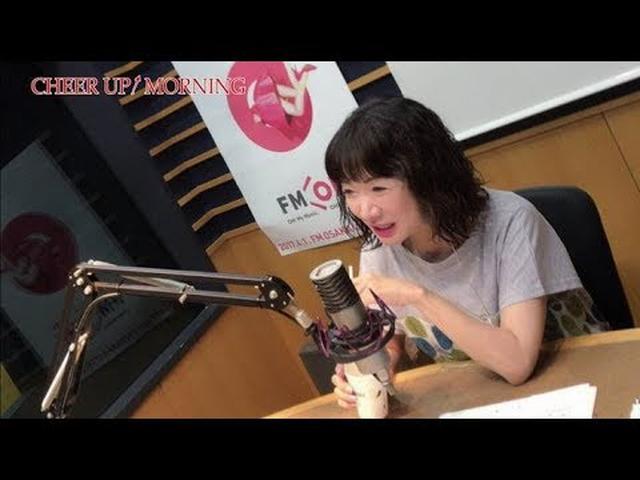 画像: 第63回前半:【FM OH! 6月9日(土) TFM 6月10日(日)OA】【平松愛理 CHEER UP! MORNING】 www.youtube.com