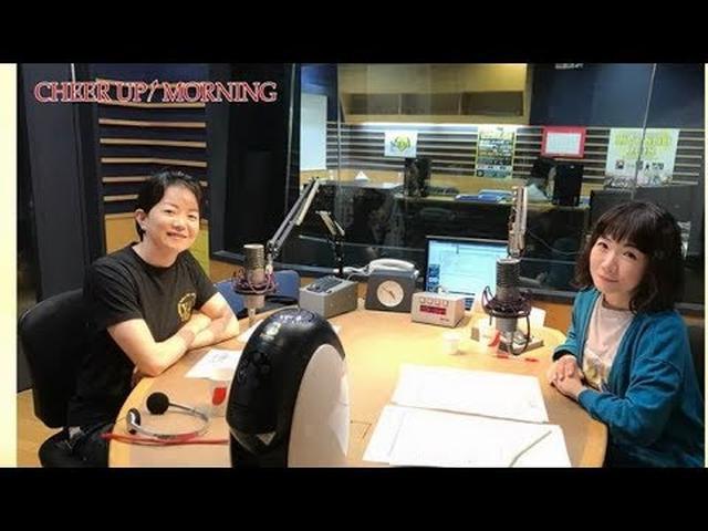 画像: 第63回後半:【FM OH! 6月9日(土) TFM 6月10日(日)OA】【平松愛理 CHEER UP! MORNING】 www.youtube.com