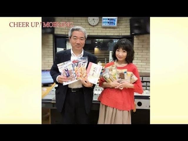 画像: 第66回後半:【FM OH! 6月30日(土) TFM 7月1日(日)OA】【平松愛理 CHEER UP! MORNING】 www.youtube.com