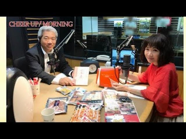 画像: 第65回後半:【FM OH! 6月23日(土) TFM 6月24日(日)OA】【平松愛理 CHEER UP! MORNING】 www.youtube.com
