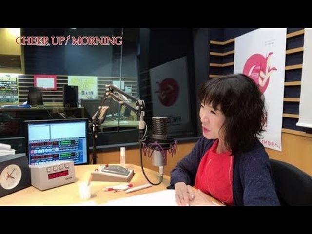 画像: 第66回前半:【FM OH! 6月30日(土) TFM 7月1日(日)OA】【平松愛理 CHEER UP! MORNING】 www.youtube.com