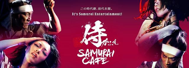 画像: 笑撃武踊団オフィシャルサイト