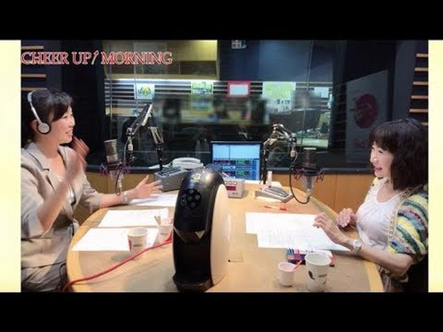 画像: 第68回後半:【FM OH! 7月14日(土) TFM 7月15日(日)OA】【平松愛理 CHEER UP! MORNING】 www.youtube.com
