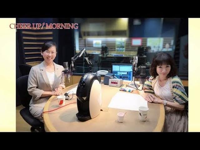 画像: 第67回後半:【FM OH! 7月7日(土) TFM 7月8日(日)OA】【平松愛理 CHEER UP! MORNING】 www.youtube.com