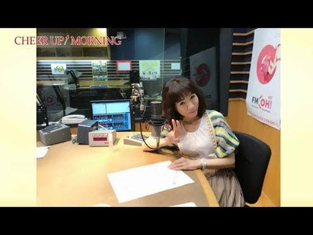 画像: 第67回前半:【FM OH! 7月7日(土) TFM 7月8日(日)OA】【平松愛理 CHEER UP! MORNING】 www.youtube.com