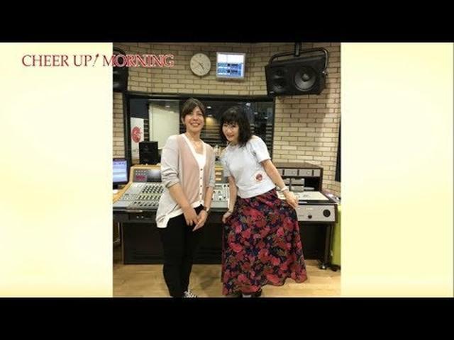 画像: 第70回後半:【FM OH! 7月28日(土) TFM 7月29日(日)OA】【平松愛理 CHEER UP! MORNING】 www.youtube.com