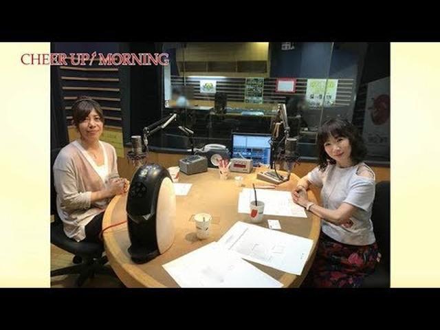 画像: 第69回後半:【FM OH! 7月21日(土) TFM 7月22日(日)OA】【平松愛理 CHEER UP! MORNING】 www.youtube.com