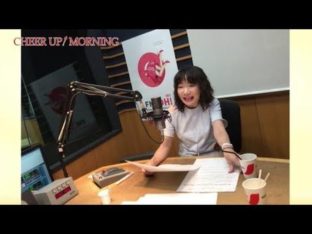 画像: 第70回前半:【FM OH! 7月28日(土) TFM 7月29日(日)OA】【平松愛理 CHEER UP! MORNING】 www.youtube.com
