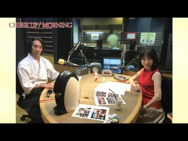 画像: 第71回後半:【FM OH! 8月4日(土) TFM 8月5日(日)OA】【平松愛理 CHEER UP! MORNING】 www.youtube.com