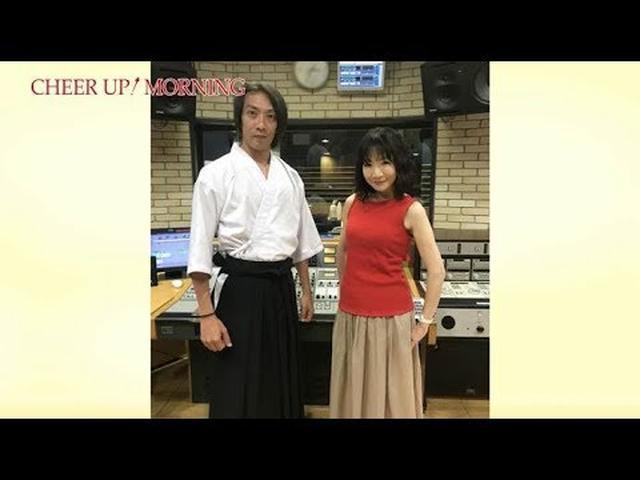 画像: 第72後半:【FM OH! 8月11日(土) TFM 8月12日(日)OA】【平松愛理 CHEER UP! MORNING】 www.youtube.com