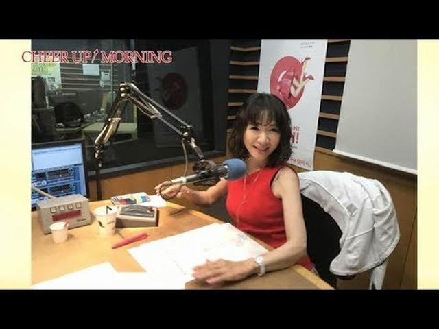 画像: 第71回前半:【FM OH! 8月4日(土) TFM 8月5日(日)OA】【平松愛理 CHEER UP! MORNING】 www.youtube.com