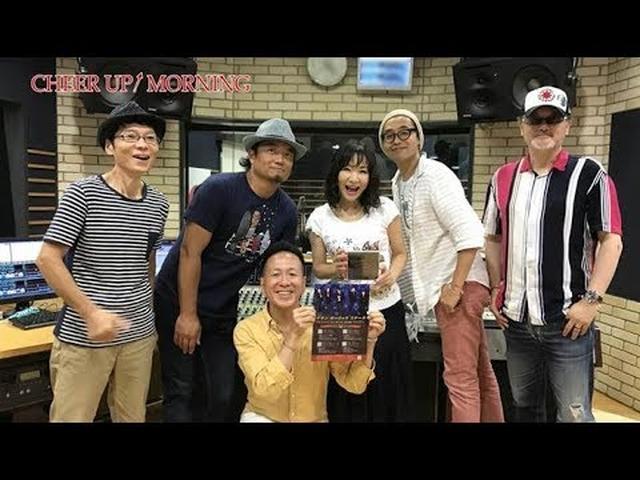 画像: 第76回後半:【FM OH! 9月8日(土)TFM 9月9日(日)OA】【平松愛理 CHEER UP! MORNING】 www.youtube.com