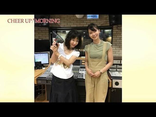画像: 第78回後半:【FM OH! 9月22日(土)TFM 9月23日(日)OA】【平松愛理 CHEER UP! MORNING】 www.youtube.com