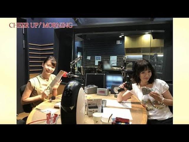 画像: 第77回後半:【FM OH! 9月15日(土)TFM 9月16日(日)OA】【平松愛理 CHEER UP! MORNING】 www.youtube.com
