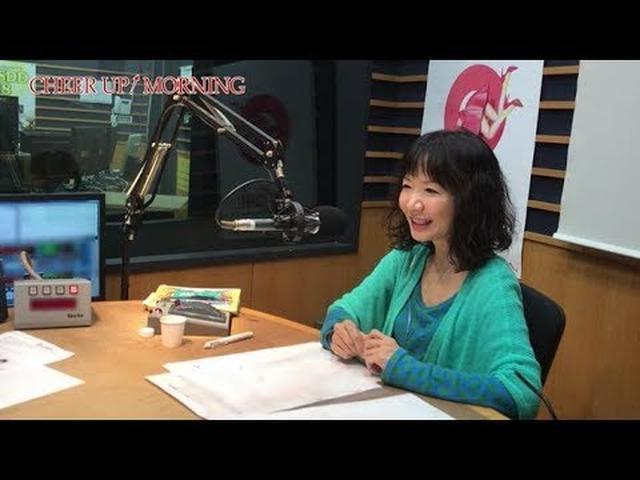 画像: 第80回前半:【FM OH! 10月6日(土)TFM 10月7日(日)OA】【平松愛理 CHEER UP! MORNING】 www.youtube.com