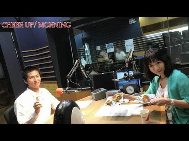 画像: 第79回後半:【FM OH! 9月29日(土)TFM 9月30日(日)OA】【平松愛理 CHEER UP! MORNING】 www.youtube.com