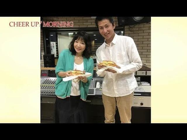 画像: 第80回後半:【FM OH! 10月6日(土)TFM 10月7日(日)OA】【平松愛理 CHEER UP! MORNING】 www.youtube.com