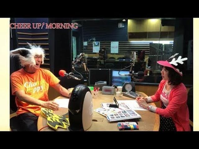 画像: 第81回後半:【FM OH! 10月13日(土)TFM 10月14日(日)OA】【平松愛理 CHEER UP! MORNING】 www.youtube.com