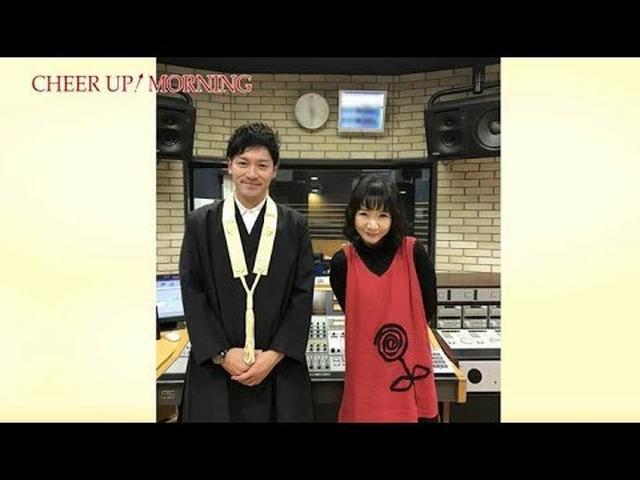 画像: 第84回後半:【FM OH! 11月03日(土)TFM 11月04日(日)OA】【平松愛理 CHEER UP! MORNING】 www.youtube.com
