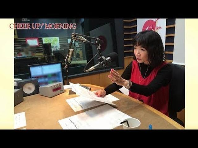 画像: 第84回前半:【FM OH! 11月03日(土)TFM 11月04日(日)OA】【平松愛理 CHEER UP! MORNING】 www.youtube.com