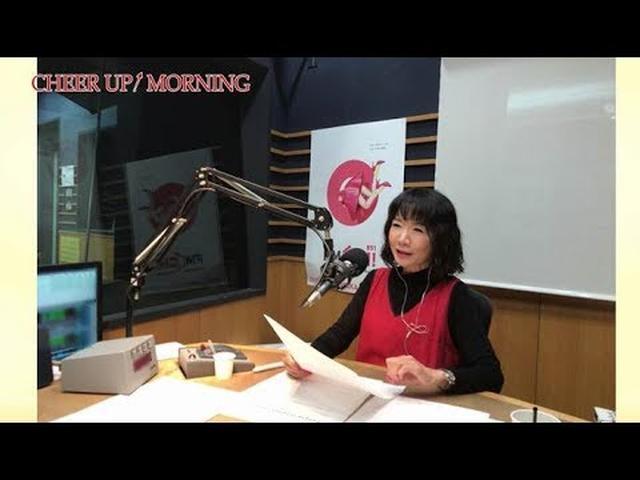 画像: 第83回前半:【FM OH! 10月27日(土)TFM 10月28日(日)OA】【平松愛理 CHEER UP! MORNING】 www.youtube.com