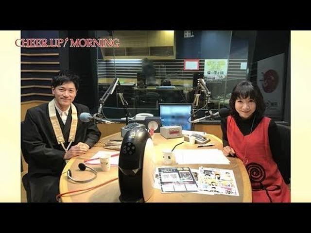 画像: 第83回後半:【FM OH! 10月27日(土)TFM 10月28日(日)OA】【平松愛理 CHEER UP! MORNING】 www.youtube.com