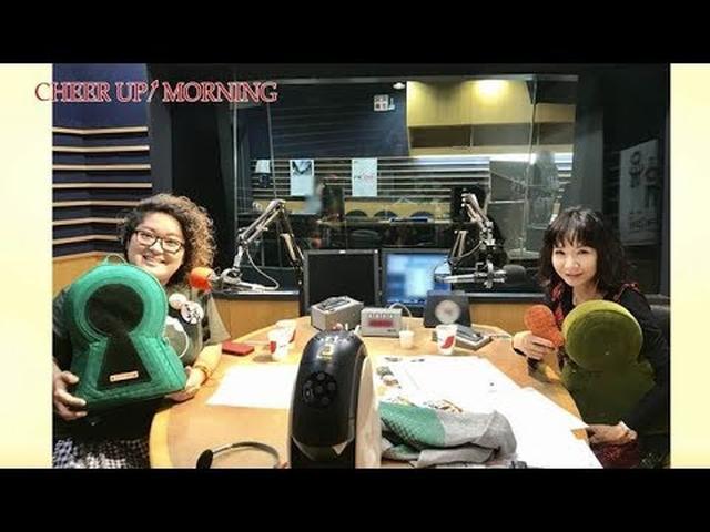画像: 第85回後半:【FM OH! 11月10日(土)TFM 11月11日(日)OA】【平松愛理 CHEER UP! MORNING】 www.youtube.com