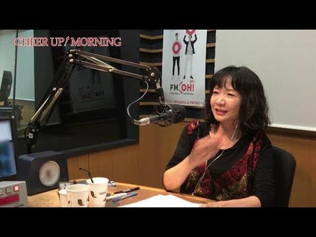 画像: 第85回前半:【FM OH! 11月10日(土)TFM 11月11日(日)OA】【平松愛理 CHEER UP! MORNING】 www.youtube.com