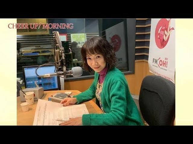 画像: 第88回【FM OH! 12月1日(土)TFM 12月2日(日)OA】「今週のヒラマツ」「皆さんから頂いたメールを読みたーい!!」 www.youtube.com