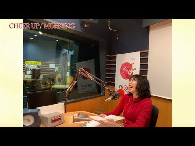 画像: 第97回【FM OH! 2月2日(土)TFM 2月3日(日)OA】「今週のヒラマツ」「最近アタマにキタ事」 www.youtube.com