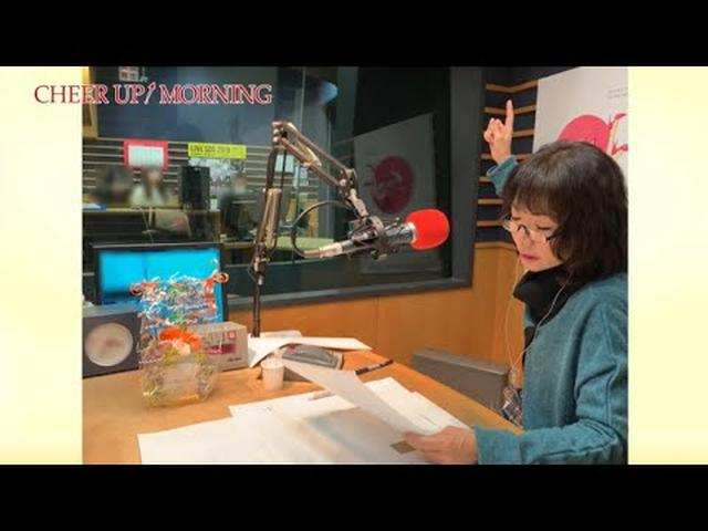 画像: 第101回【FM OH! 3月2日(土)TFM 3月3日(日)OA】「今週のヒラマツ」「花粉症対策2019!!!」 www.youtube.com