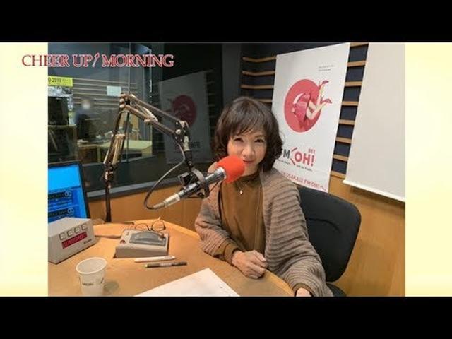 画像: 第104回【FM OH! 3月23日(土)TFM 3月24日(日)OA】「今週のヒラマツ」「今日のイイコト」 www.youtube.com