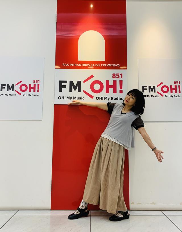 画像: ★愛理さんの発表、新曲のオンエア、必聴です!!