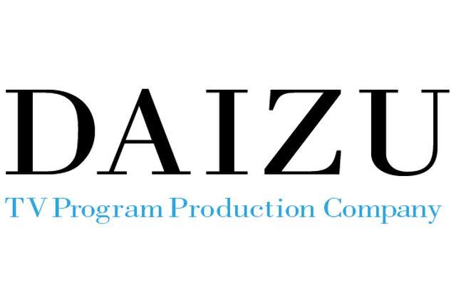 画像: 株式会社 ダイズ | 大阪にあるテレビ制作会社です。テレビ・映像・CM制作等 主な番組制作にMBS魔法のレストランを担当しています。