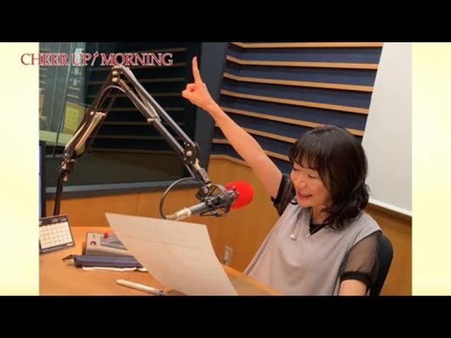 画像: 第113回【FM OH! 5月25日(土)TFM 5月26日(日)OA】「今週のヒラマツ」「デビュー30周年記念企画 ♪あの頃 私は若かった~アルバム『一夜一代に夢見頃』」 www.youtube.com