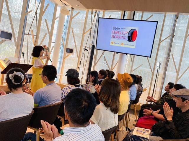 画像1: 「平松愛理とコーヒーブレイク♪@ネスカフェ三宮」素敵すぎるPartyの模様がオンエアされます♪