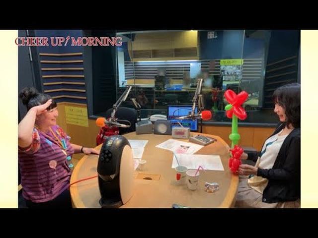 画像: 第124回【FM OH! 8月10日(土)TFM 8月11日(日)OA】「ヒラマツ応援団」ゲスト:キューピット芸人 ゆっき~さん【後半】 youtu.be