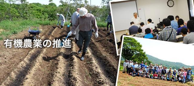 画像: 特定非営利活動法人 兵庫農漁村社会研究所 | 地域農業の研究、有機農業研究、都市と農村の交流、フォーラムの開催、国際交流など幅広く活動しています。