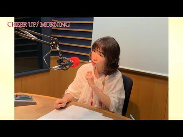 画像: 【第129回【FM OH! 9月14日(土)TFM 9月15日(日)OA】「今週のヒラマツ」「ヤックンとMVと私」 www.youtube.com