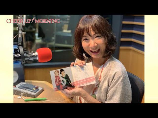 画像: 【第130回【FM OH! 9月21日(土)TFM 9月22日(日)OA】「今週のヒラマツ」「デビュー30周年記念!あの頃私は若かった〜Hi-hats 自分次第」 www.youtube.com